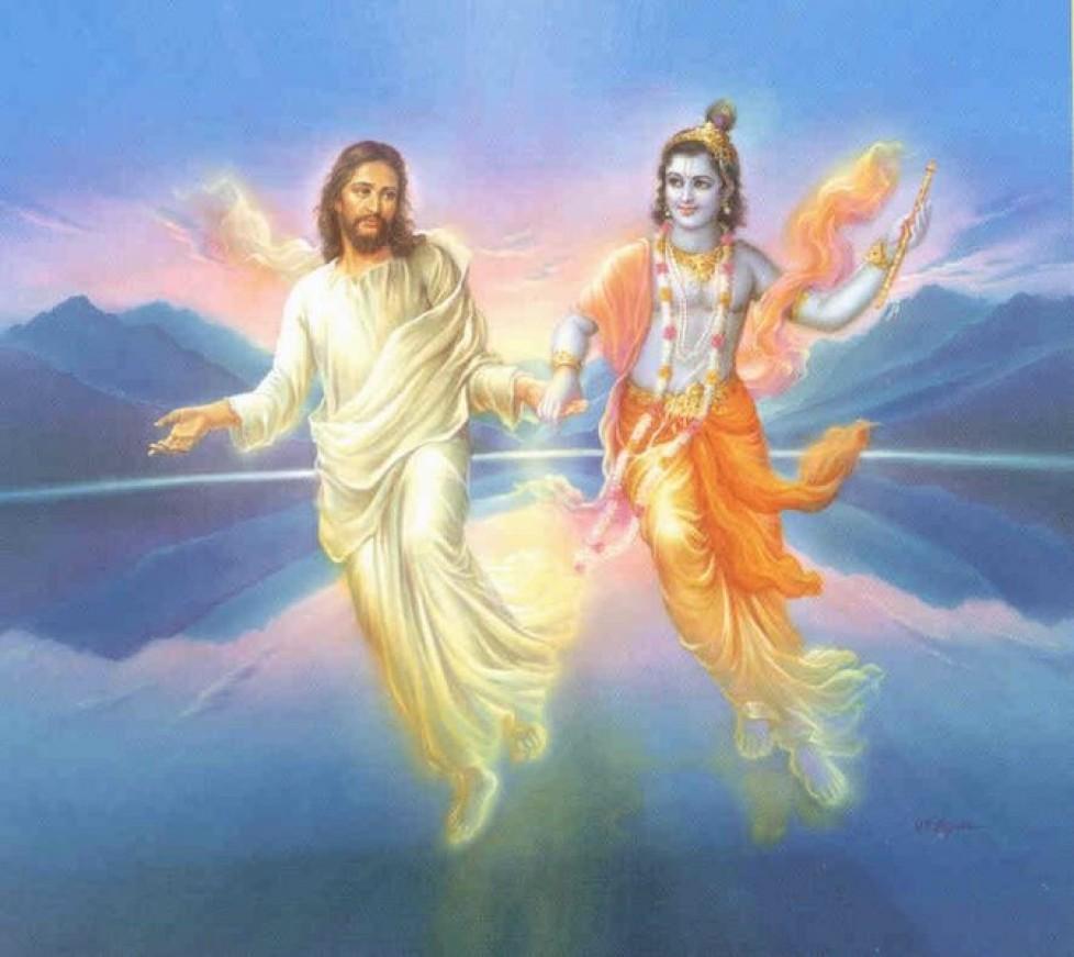 THE AVATAR RELIGION
